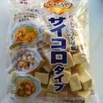 サイコロ高野豆腐