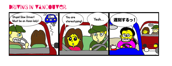 Driving In Vancouver cartoon